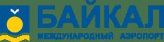 Аэропорт «Улан-Удэ Байкал» (Мухино)