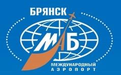 Аэропорт «Брянск»