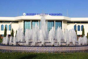 Аэропорт «Бухара»