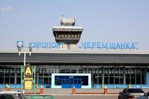 Аэропорт «Красноярск Черемшанка»