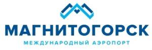 Аэропорт «Магнитогорск»