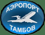 Аэропорт «Тамбов Донское»