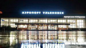 Аэропорт «Ульяновск Баратаевка»