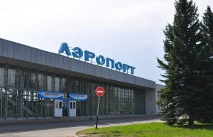 Аэропорт «Вологда»