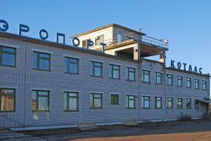 Аэропорт «Котлас»