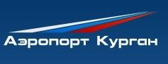 Аэропорт «Курган»