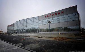Аэропорт «Талакан»
