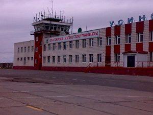 Аэропорт «Усинск»