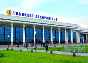 Аэропорт «Ташкент»
