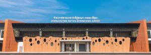 Аэропорт «Паттайя Утапао»