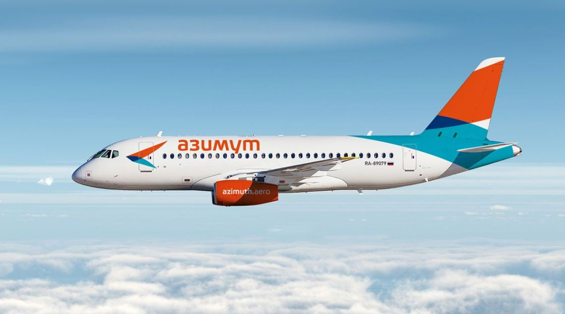 Дешевые авиабилеты Москва – Новый Уренгой Азимут официальный сайт