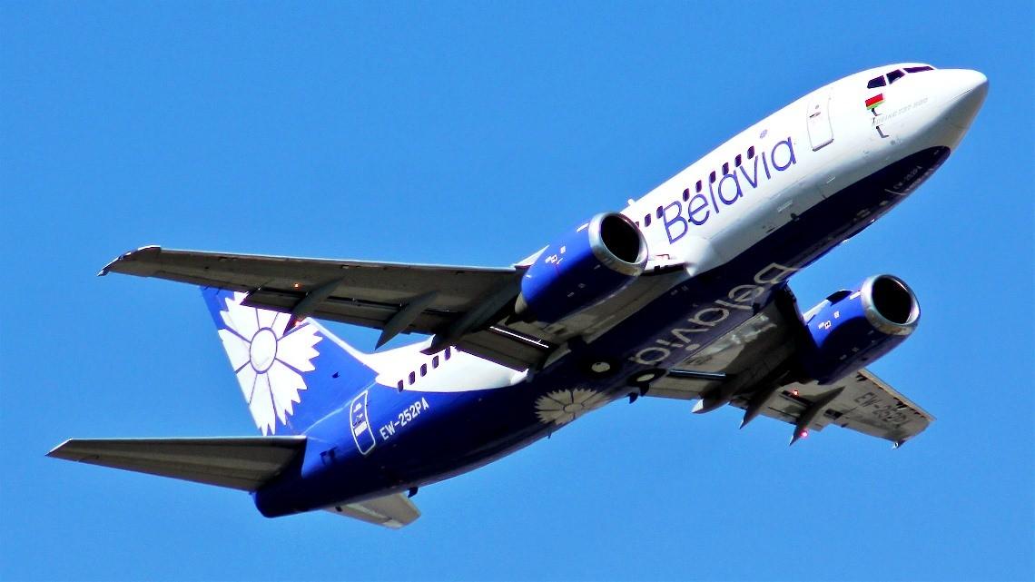 Белавиа: Авиабилеты Рига – Минск Belavia Прямой Рейс Дешево Официальный Сайт