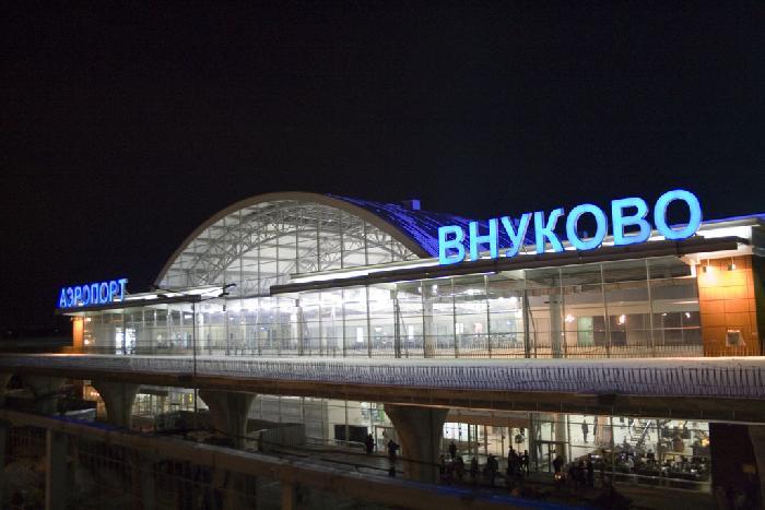 Отели рядом с аэропортом Внуково