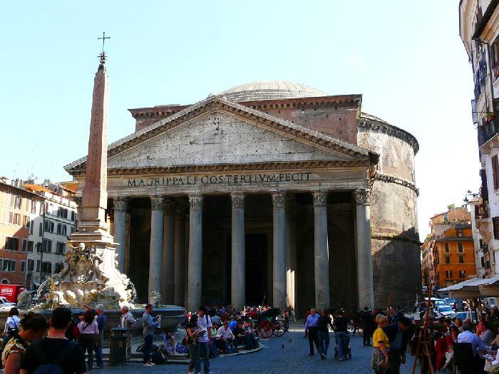 лучшие отели Рима недорого