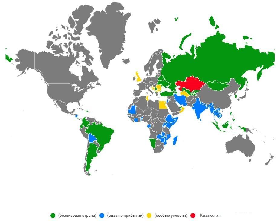 Безвизовые страны для граждан Казахстана 2020 на карте мира