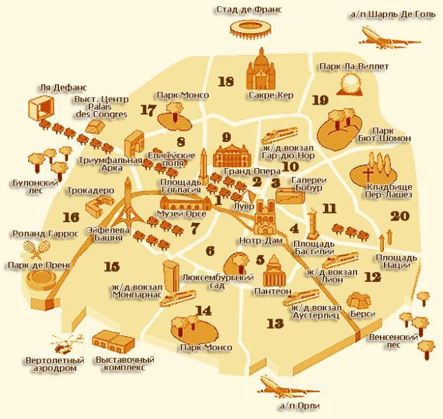 Округа Парижа на карте