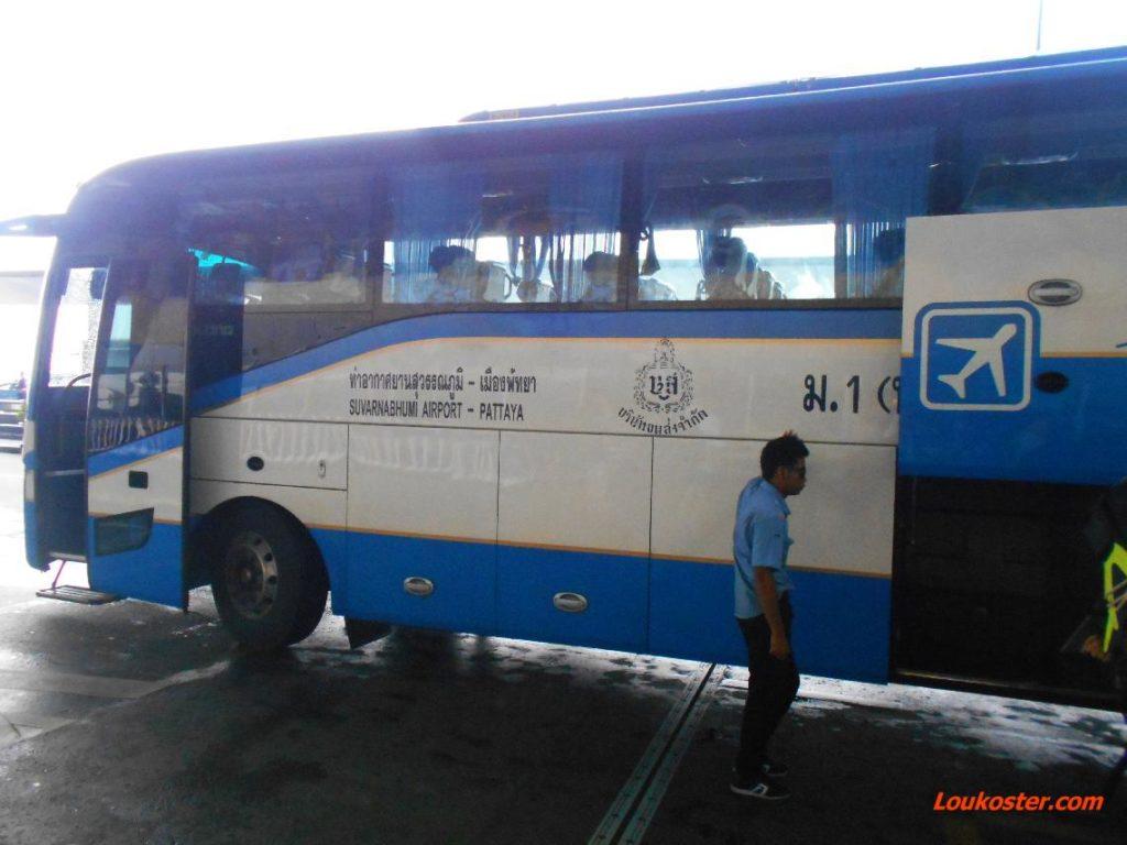 Как добраться из аэропорта Бангкока в Паттайю на автобусе