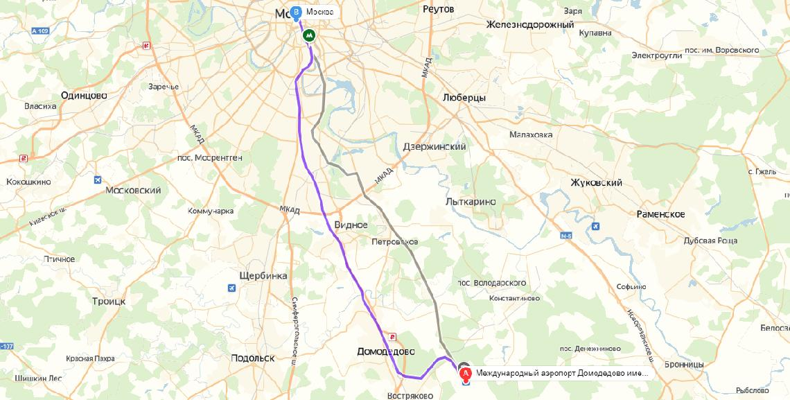 Как добраться из Домодедово в Москву до метро