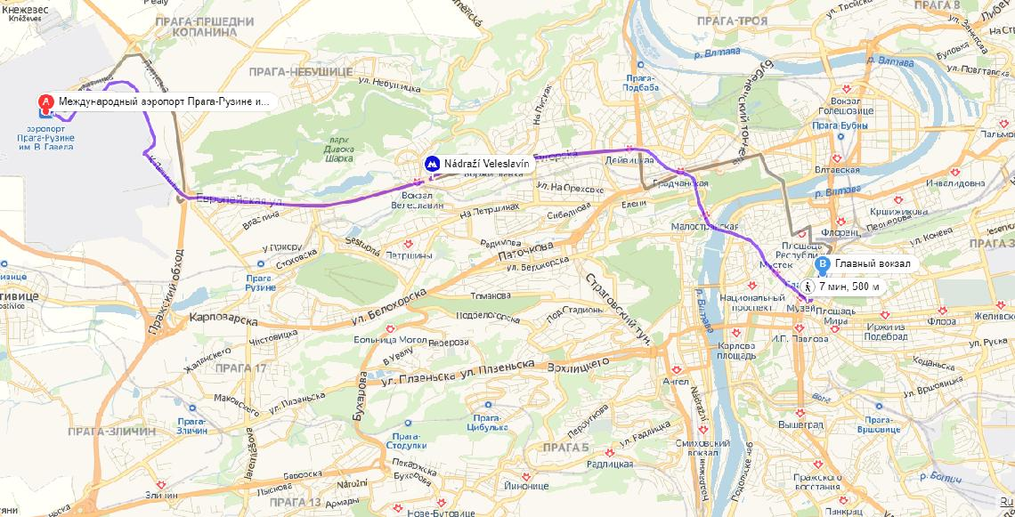Как добраться из аэропорта Праги до города на Airport Express