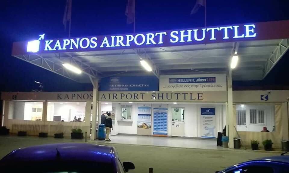 Как доехать из аэропорта Ларнаки в Айя-Напу на микроавтобусе