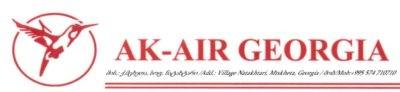 Авиабилеты на чартеры Ak-Air Georgia