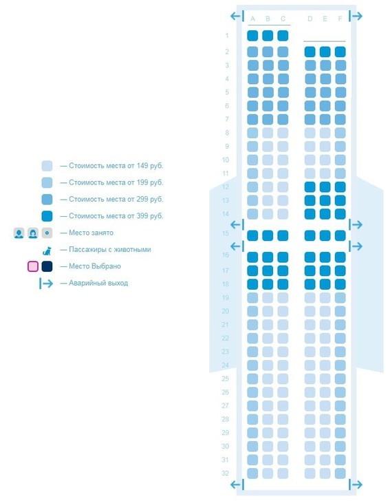 Схема салона самолета Боинг 737-800NG авиакомпании Победа