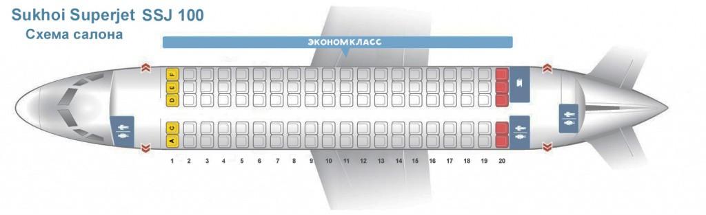 Sukhoi Superjet 100 схема салона Азимут