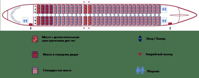 Схема салона самолетов Airbus 320-232 авиакомпании FlyArystan