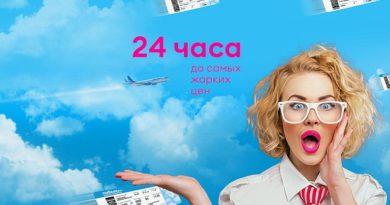 Авиакомпания «Победа» запускает рейсы по России с 1 июня 2020