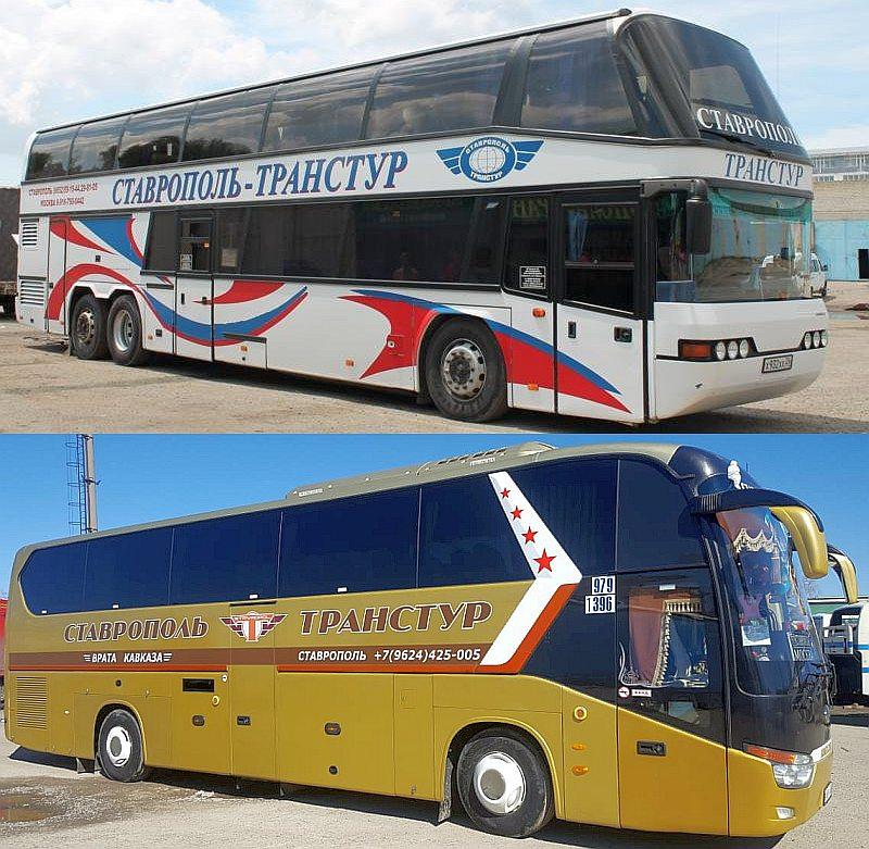Ставрополь-Транстур автобусы официальный сайт