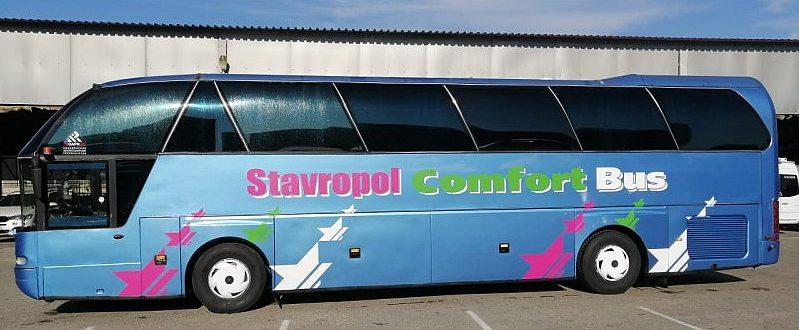 Алекс-Тур Ставрополь официальный сайт билеты на автобус
