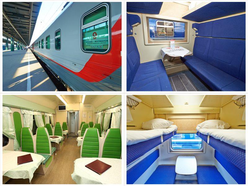 Поезд Арктика Москва Мурманск расписание билеты