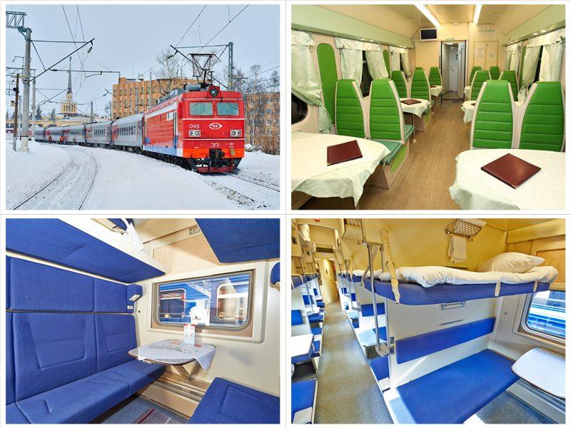Билеты на поезд Арктика