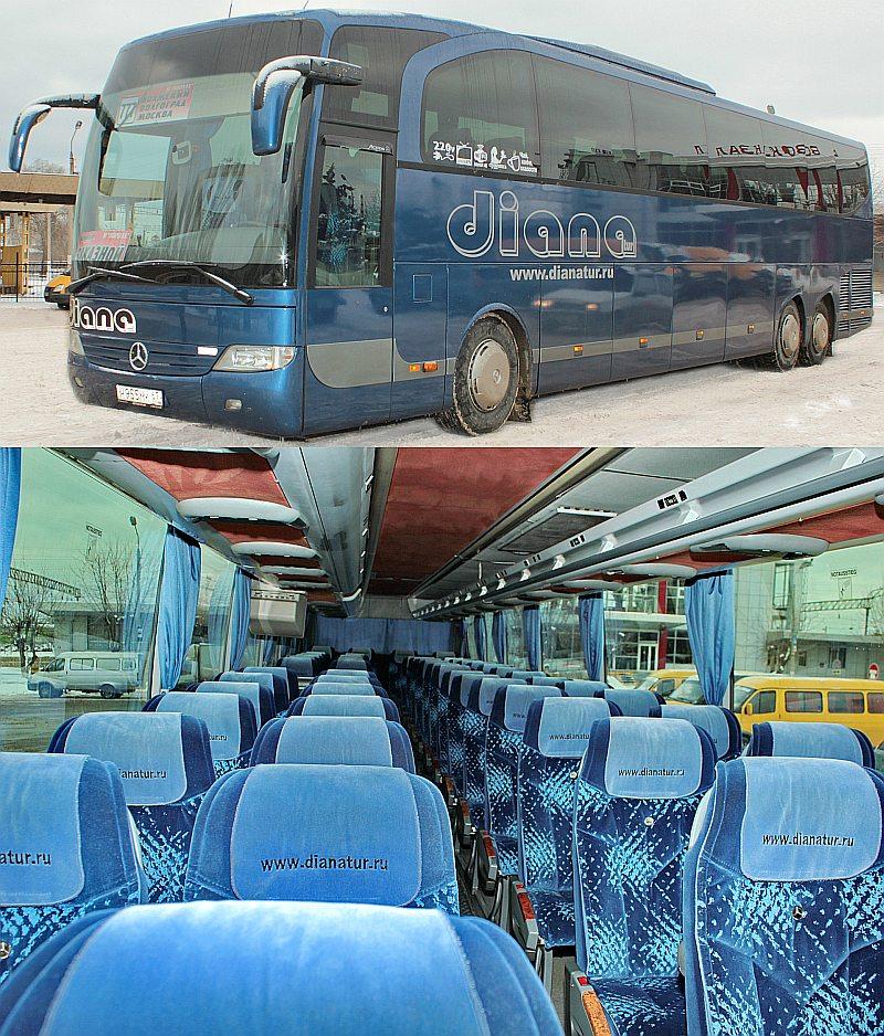 Диана Тур билеты на автобусы Москва Волгоград расписание официальный сайт
