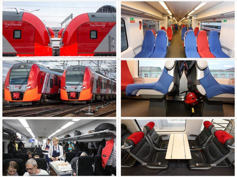 Билеты на поезд Ласточка цены расписание поездов