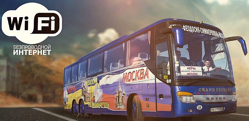 Медуза Тур купить билет на автобус