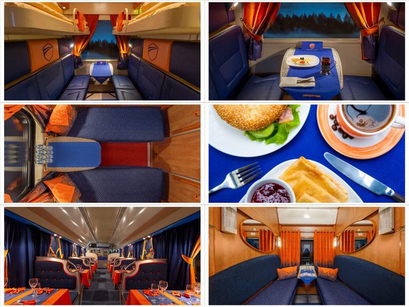 Поезд Мегаполис Москва Санкт-Петербург билеты официальный сайт