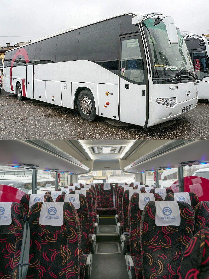 Мобил Трак Центр билеты на автобус официальный сайт