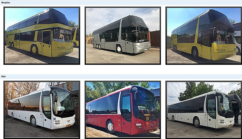 Надежда расписание автобуса Москва Ростов-на-Дону официальный сайт