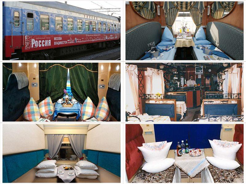 Фирменный поезд «Россия» расписание билеты цена