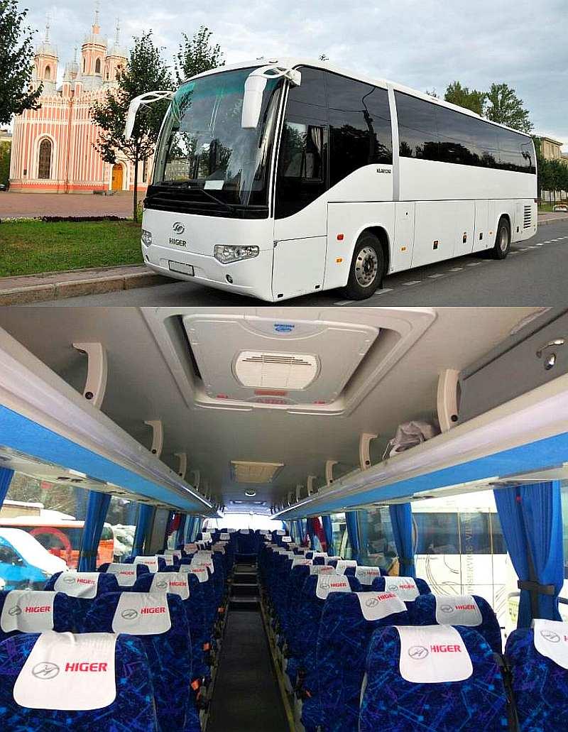 РУСтранс билеты на автобусы Москва Минск официальный сайт