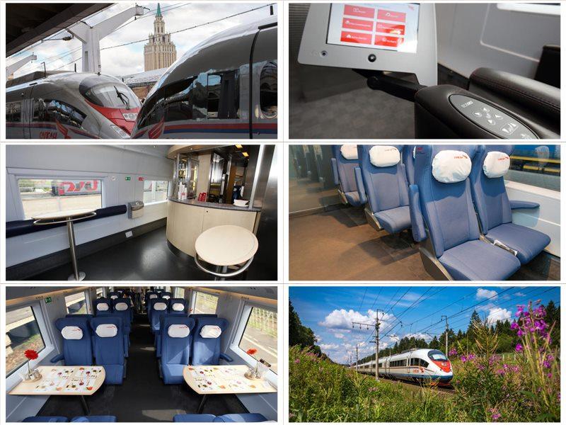 Поезд Сапсан купить билеты официальный сайт