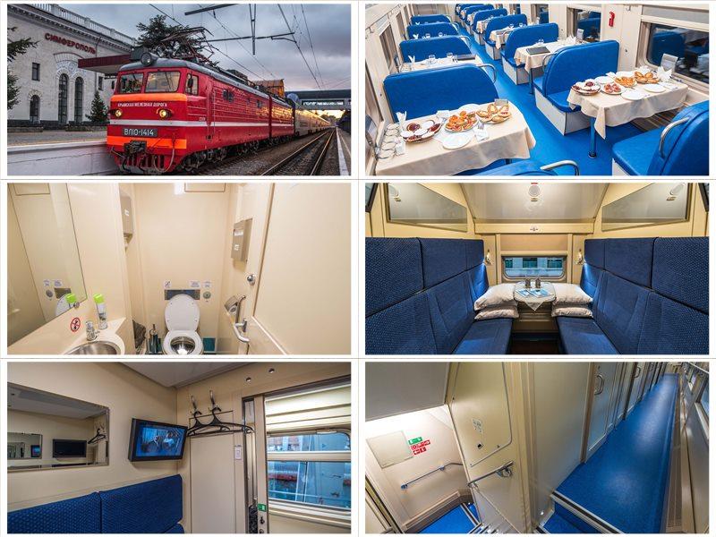 Поезд Таврия купить билеты официальный сайт