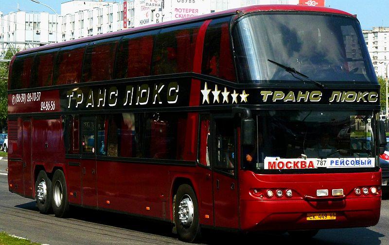 Транс Люкс автобусы Москва Волгодонск