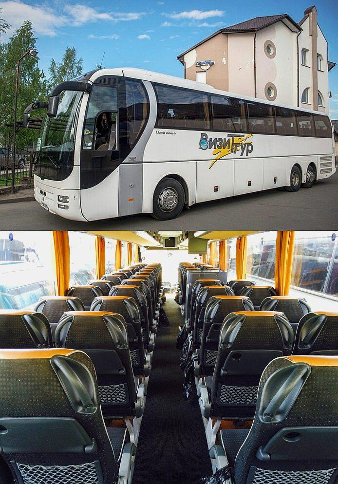 Визит-Тур автобусы Бобруйск Москва Минск официальный сайт