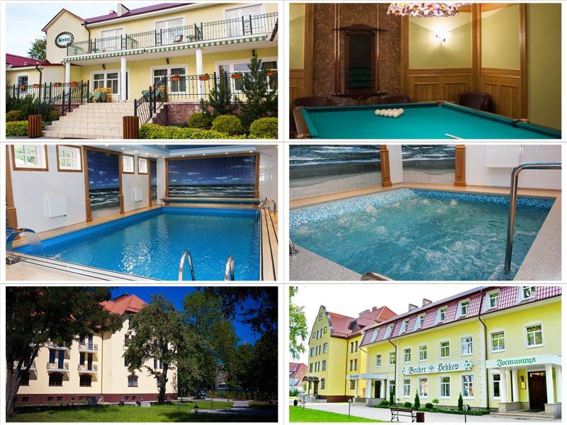 Гостиница Беккер Янтарный