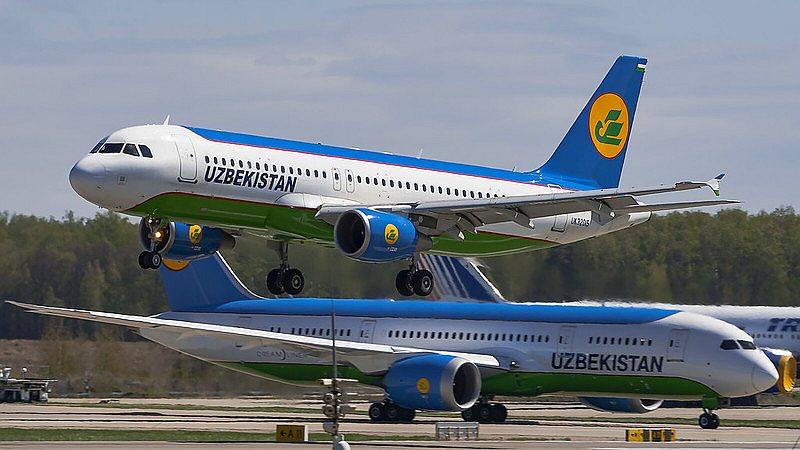 Коммерческие рейсы в Узбекистан из России Москва Ташкент
