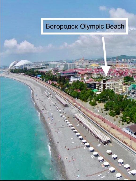Отель Богородск Олимпийский пляж Сочи Адлер официальный сайт