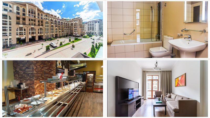 Апартаменты Горки Город 540 официальный сайт
