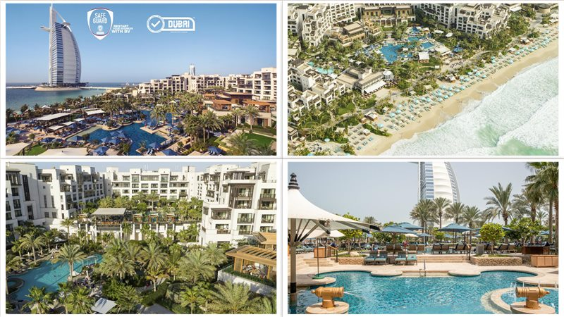 Отель Madinat Jumeirah Al Naseem 5*